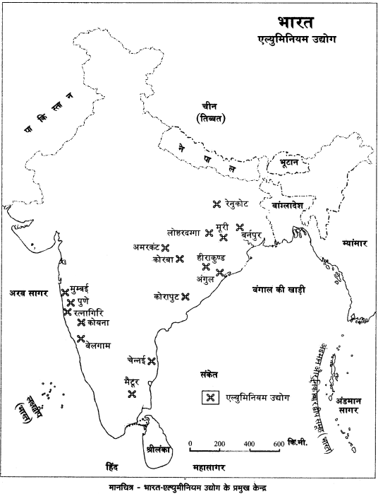 RBSE Solutions for Class 12 Geography Chapter 19 उद्योग img-2