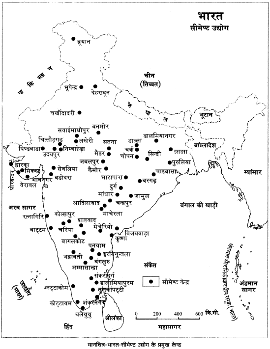 RBSE Solutions for Class 12 Geography Chapter 19 उद्योग img-8