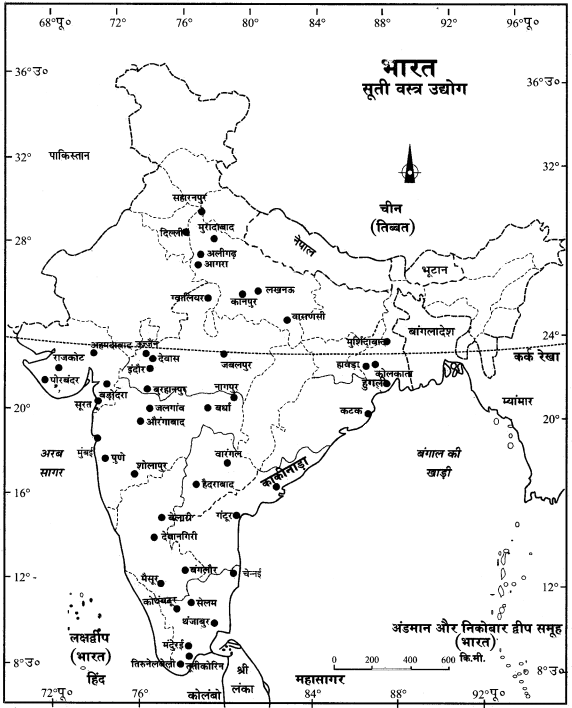 RBSE Solutions for Class 12 Geography Chapter 19 उद्योग img-9