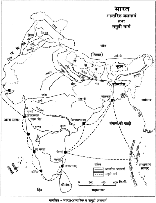RBSE Solutions for Class 12 Geography Chapter 20 परिवहन img-2
