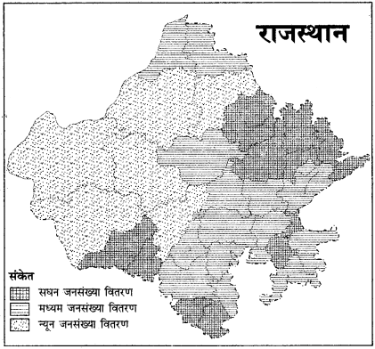 RBSE Solutions for Class 12 Geography Chapter 25 राजस्थान: जनसंख्या व जनजातियाँ img-1