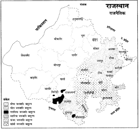 RBSE Solutions for Class 12 Geography Chapter 25 राजस्थान: जनसंख्या व जनजातियाँ img-10