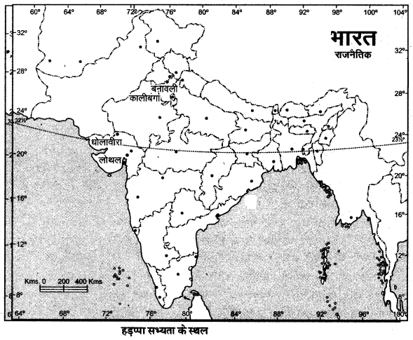 RBSE Solutions for Class 12 History Chapter 1 image 8