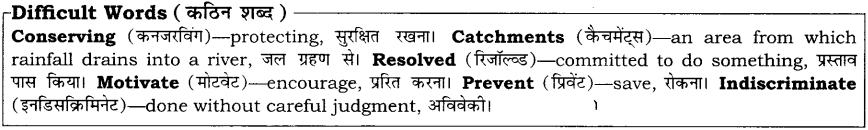 Resolution RBSE Class 10 English Notes 16