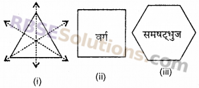 RBSE Solutions for Class 6 Maths Chapter 11 सममिति In Text Exercise image 6