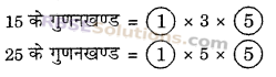 RBSE Solutions for Class 6 Maths Chapter 2 रिश्ते संख्याओं के Additional Questions image 1