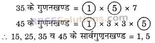RBSE Solutions for Class 6 Maths Chapter 2 रिश्ते संख्याओं के Additional Questions image 2