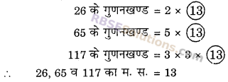 RBSE Solutions for Class 6 Maths Chapter 2 रिश्ते संख्याओं के Additional Questions 5