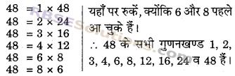 RBSE Solutions for Class 6 Maths Chapter 2 रिश्ते संख्याओं के Ex 2.1 image 1