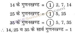 RBSE Solutions for Class 6 Maths Chapter 2 रिश्ते संख्याओं के Ex 2.2 image 10