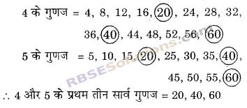 RBSE Solutions for Class 6 Maths Chapter 2 रिश्ते संख्याओं के Ex 2.2 image 11