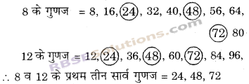 RBSE Solutions for Class 6 Maths Chapter 2 रिश्ते संख्याओं के Ex 2.2 image 12