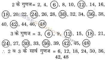 RBSE Solutions for Class 6 Maths Chapter 2 रिश्ते संख्याओं के Ex 2.2 image 15