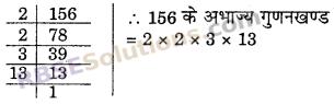 RBSE Solutions for Class 6 Maths Chapter 2 रिश्ते संख्याओं के Ex 2.2 image 5