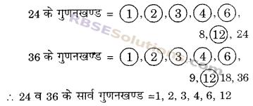 RBSE Solutions for Class 6 Maths Chapter 2 रिश्ते संख्याओं के Ex 2.2 image 7