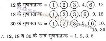 RBSE Solutions for Class 6 Maths Chapter 2 रिश्ते संख्याओं के Ex 2.2 image 9