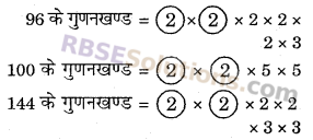 RBSE Solutions for Class 6 Maths Chapter 2 रिश्ते संख्याओं के Ex 2.3 image 11