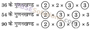 RBSE Solutions for Class 6 Maths Chapter 2 रिश्ते संख्याओं के Ex 2.3 image 12