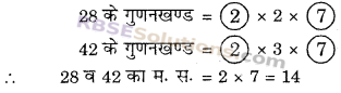 RBSE Solutions for Class 6 Maths Chapter 2 रिश्ते संख्याओं के Ex 2.3 image 2