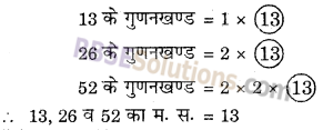 RBSE Solutions for Class 6 Maths Chapter 2 रिश्ते संख्याओं के Ex 2.3 image 3