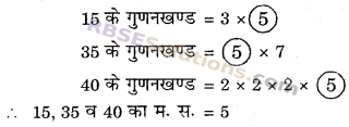 RBSE Solutions for Class 6 Maths Chapter 2 रिश्ते संख्याओं के Ex 2.3 image 4