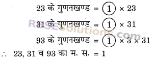RBSE Solutions for Class 6 Maths Chapter 2 रिश्ते संख्याओं के Ex 2.3 image 5