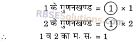 RBSE Solutions for Class 6 Maths Chapter 2 रिश्ते संख्याओं के Ex 2.3 image 6