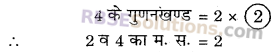 RBSE Solutions for Class 6 Maths Chapter 2 रिश्ते संख्याओं के Ex 2.3 image 8