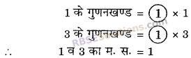 RBSE Solutions for Class 6 Maths Chapter 2 रिश्ते संख्याओं के Ex 2.3 image 9