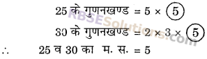 RBSE Solutions for Class 6 Maths Chapter 2 रिश्ते संख्याओं के Ex 2.3 image 10