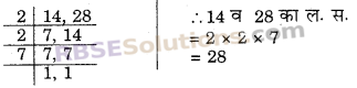 RBSE Solutions for Class 6 Maths Chapter 2 रिश्ते संख्याओं के Ex 2.4 image 2