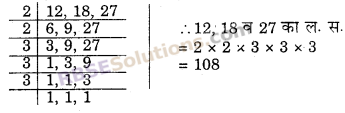 RBSE Solutions for Class 6 Maths Chapter 2 रिश्ते संख्याओं के Ex 2.4 image 3