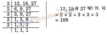 RBSE Solutions for Class 6 Maths Chapter 2 रिश्ते संख्याओं के Ex 2.4 image 3