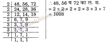 RBSE Solutions for Class 6 Maths Chapter 2 रिश्ते संख्याओं के Ex 2.4 image 4