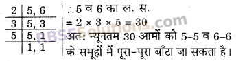 RBSE Solutions for Class 6 Maths Chapter 2 रिश्ते संख्याओं के Ex 2.4 image 5