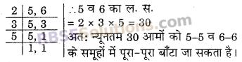 RBSE Solutions for Class 6 Maths Chapter 2 रिश्ते संख्याओं के Ex 2.4 image 5