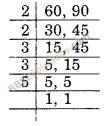 RBSE Solutions for Class 6 Maths Chapter 2 रिश्ते संख्याओं के Ex 2.4 image 9