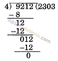RBSE Solutions for Class 6 Maths Chapter 2 रिश्ते संख्याओं के In Text Exercise image 22