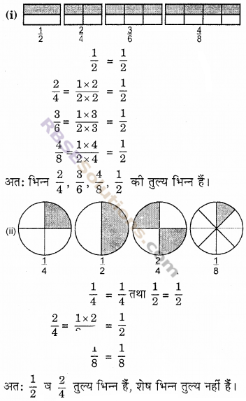RBSE Solutions for Class 6 Maths Chapter 5 भिन्न Ex 5.2 image 2
