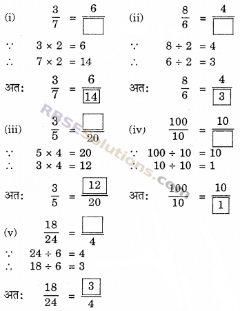 RBSE Solutions for Class 6 Maths Chapter 5 भिन्न Ex 5.2 image 4