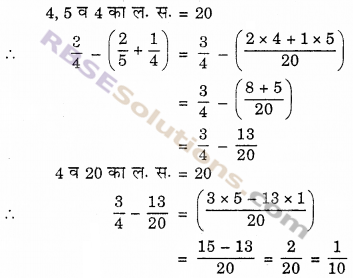 RBSE Solutions for Class 6 Maths Chapter 5 भिन्न Ex 5.5 image 3
