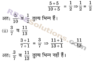 RBSE Solutions for Class 6 Maths Chapter 5 भिन्न In Text Exercise image 11