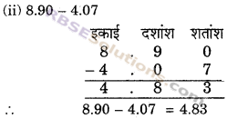 RBSE Solutions for Class 6 Maths Chapter 6 दशमलव संख्याएँ In Text Exercise image 8