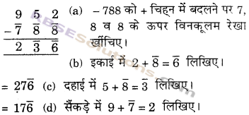 RBSE Solutions for Class 6 Maths Chapter 7 वैदिक गणित Ex 7.6 image 6