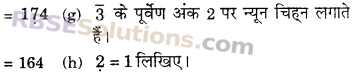 RBSE Solutions for Class 6 Maths Chapter 7 वैदिक गणित Ex 7.6 image 7