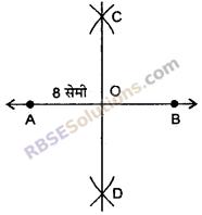RBSE Solutions for Class 6 Maths Chapter 8 आधारभूत ज्यामितीय अवधारणाएँ एवं रचना Ex 8.2 image 2