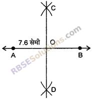 RBSE Solutions for Class 6 Maths Chapter 8 आधारभूत ज्यामितीय अवधारणाएँ एवं रचना Ex 8.2 image 3