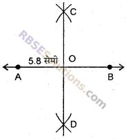 RBSE Solutions for Class 6 Maths Chapter 8 आधारभूत ज्यामितीय अवधारणाएँ एवं रचना Ex 8.2 image 4