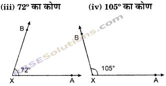 RBSE Solutions for Class 6 Maths Chapter 8 आधारभूत ज्यामितीय अवधारणाएँ एवं रचना Ex 8.3 image 4