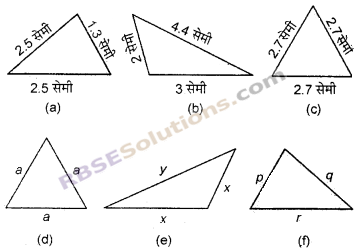 RBSE Solutions for Class 6 Maths Chapter 9 सरल द्विविमीय आकृतियाँ Additional Questions image 1